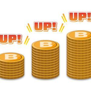 ☆彡 草コイン5種類を1万円分購入