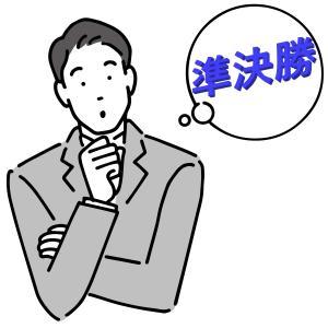 【予想】共同通信社杯/3日目準決勝(岐阜競輪)