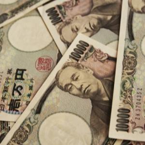 ☆彡 ギャンブル投資の現況報告