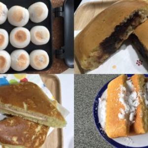 【キャンプ飯】たい焼き等ホットサンドメーカーで作る「おやつ」4種