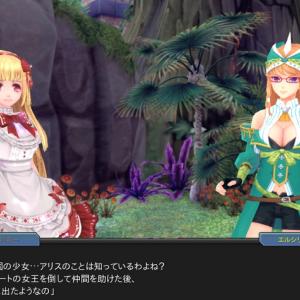 幻神奇譚【第14章】アリスの旅路