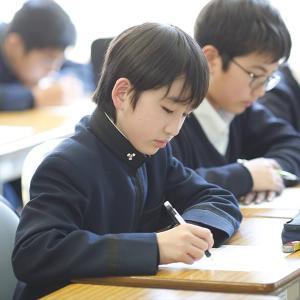 【朗報】「世界で一番楽しい学校」見つかるwwwwwwww