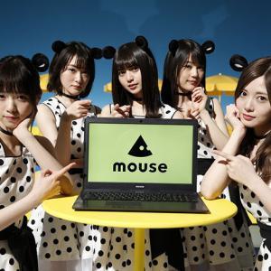 【乃木坂】マウスコンピューターのCMが今頃になって海外でプチバズりしてる模様wwww