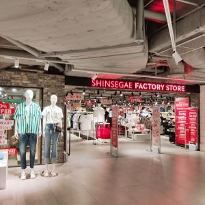 韓国・新世界百貨店のアウトレット店
