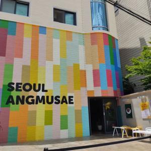 韓国・オウムカフェ