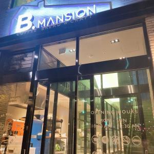 韓国パン屋さん・B.MANSION
