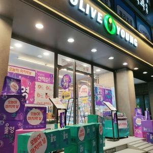 韓国・オリーブヤング 最大70%セール
