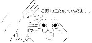 2021-22シーズン開幕直前!Bリーグ日本人選手実力ランキングTOP10!!【ワイ氏の格付け】