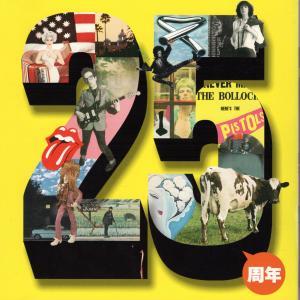 レコード・コレクターズ 2007年6月号