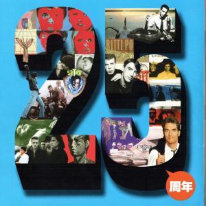 レコード・コレクターズ 2007年7月号