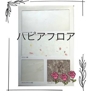 トイレと洗面所の床選び。ハピアフロア 石目柄IIのディペスコホワイト柄がきれい