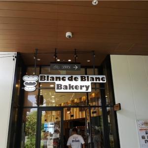 【Blanc de Blanc Bakery】brunch松井山手内にあるお洒落なパン屋さん