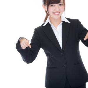 英語:発音のコツ   日本語発音しかできなくても、ちょっとした変化で驚くほど伝わる!