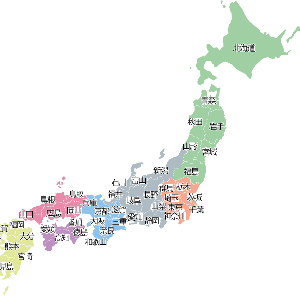 中国語:日本の都道府県と県庁所在地等