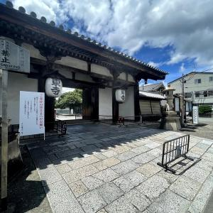 観光地じゃない京都散策 東寺周辺