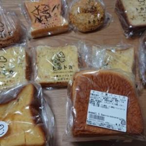 上士幌道の駅とかとかのパン
