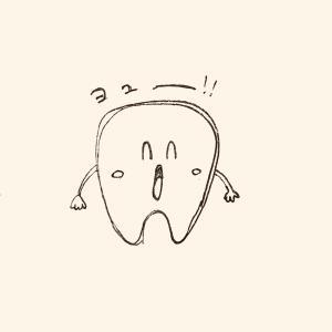 はじめての歯医者、娘、超普通。