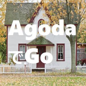 【海外旅行】最安なAgodaで宿を予約する方法をカンタンに解説