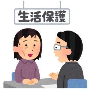 大阪府の生活保護費の裁判で思うこと