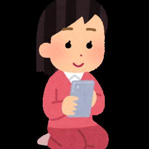 漫画アプリで最近読んでる作品について語るだけ。