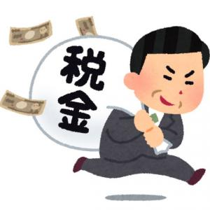 【悲報】東京オリンピック、「3.3兆円の大赤字」になる見通し。日本国民の大借金時代に突入か。