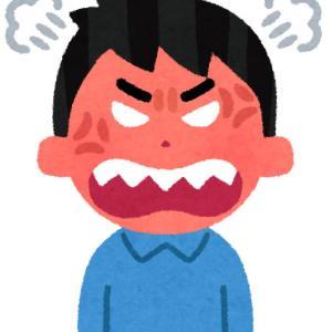 虫嫌いな中学生の息子にトンボを放ち、悲鳴を上げながらトイレに駆け込んだ息子に腹を立て暴行した父親を逮捕