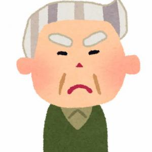 【ホモ速報】駅の男子トイレで21歳男性を脅し乱暴。75歳の男、翌日も会う約束して現れたところを強制性交等の疑いで逮捕。愛知県