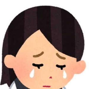 異常性白斑を患う女子、電車で奇異の目で見られ泣く。病気のせいで彼氏もできたことない