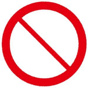【エスカレーターで歩行禁止】埼玉県で初の条例施行へ、自らJR浦和駅でチラシを配る大野知事「残念ながら今日も歩いている人を見かけた」