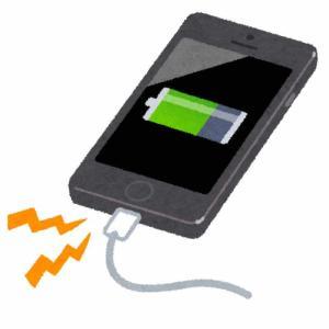 【USBタイプC】EUのApple狙い撃ち始まる