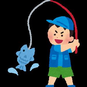 【続】職場の仲間と静岡に釣りに行くことに