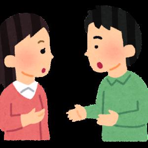 コンビニ経営の話【part2】初めての面接