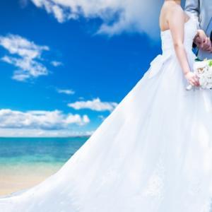 結婚を『怖い』と感じる理由とその克服法