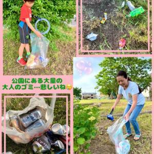 Aloha ʻāina クリーンアップ大作戦 ♡ 特別編 〜学区 公園清掃〜