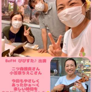 BeFM 生放送出演 ♡ フラ入門クラス新規開校 ~8月体験会開催~