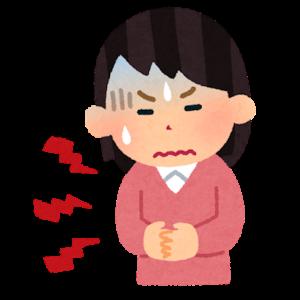 【烏龍茶の飲み過ぎは要注意】身体に起こる症状と気をつけるべきポイント
