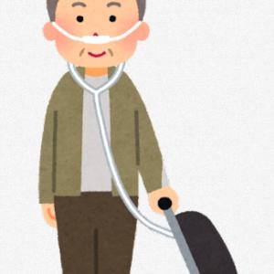 父の墓参り  〜COPDを知っていますか〜