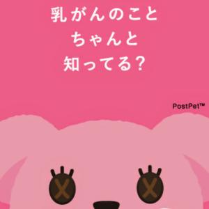 片野あかりさんのブログを発見❗