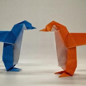 おりがみ:ペンギン (Origami : Penguin)