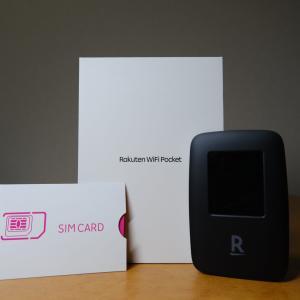 【新生活】Rakuten WiFi Pocketの詳細&設定について徹底解説