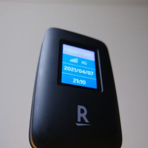 【新生活】楽天モバイル『Rakuten WiFi Pocket』がやってきた