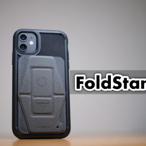 【スマホスタンドレビュー】FoldStandがやってきた!