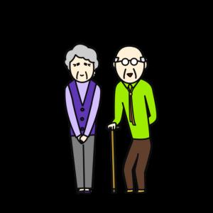 「高齢社会白書」に驚愕