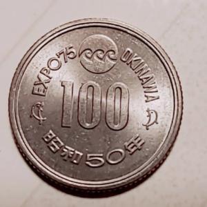 硬貨は早めに入金するべし