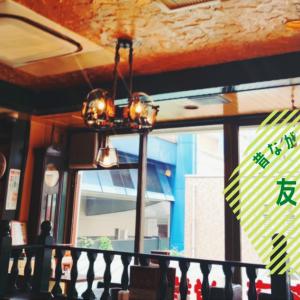 昔ながらの喫茶店 友路有 /赤羽