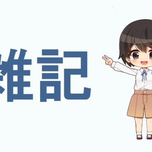 セイサイトに、マスコットキャラクター「しなの」登場!