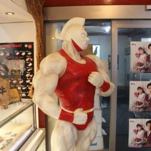 肉のことを知り尽くした肉屋が焼く焼き肉 宍倉精肉店