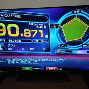七音の精密採点90点チャレンジ【8/28】①
