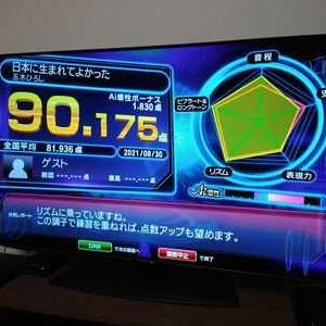七音の精密採点90点チャレンジ【8/30】