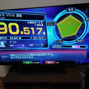 七音の精密採点90点チャレンジ【9月編①】